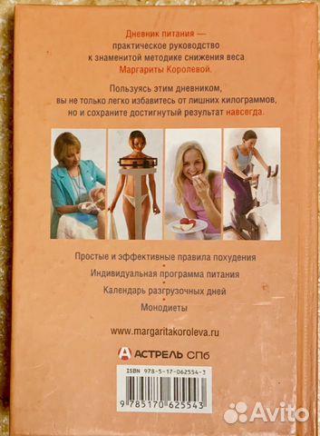 Книга 89603571453 купить 2