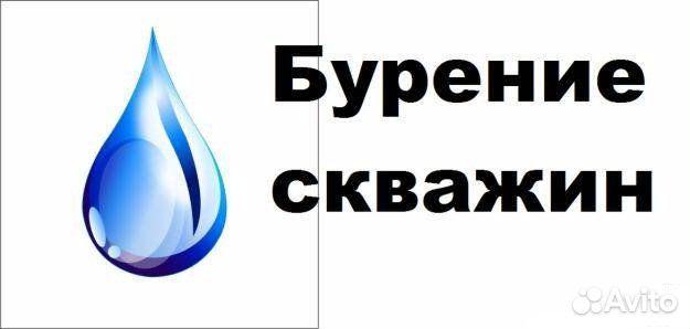 Подать объявление на авито город бор нижегородская область подать объявление на яндексе предлагаю работу