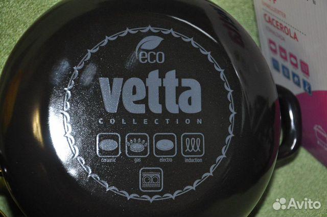 Кастрюля 3,6л эмалированная Vetta.Новая  89606181888 купить 5