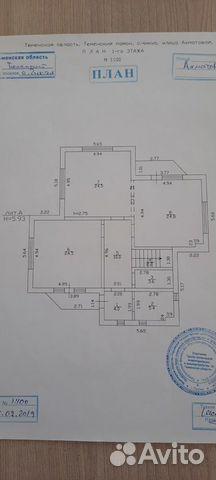 Дом 195 м² на участке 11 сот. 89292666704 купить 2