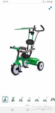 Велосипед  89537806986 купить 1