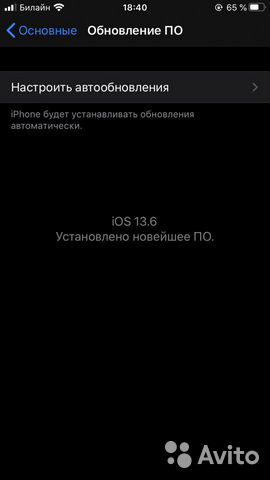 Телефон iPhone 8, 64gb  купить 6