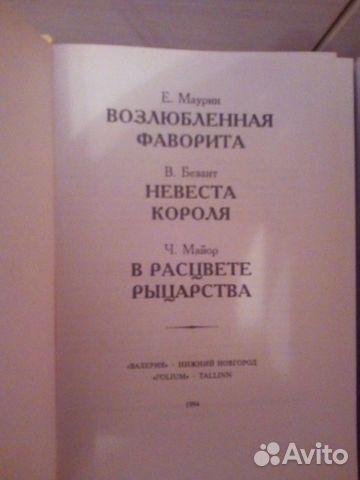 Интересные книги б/у  89505425640 купить 3