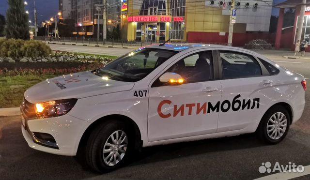 Hyra en Bil för att ta en taxi  83832910427 köp 2