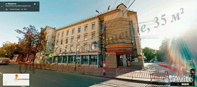 Офисное помещение, 35 м²  89519017178 купить 1