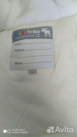 Комбинезон - конверт  89507166438 купить 4