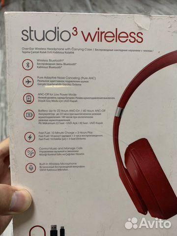 Наушники Beats Studio 3 red оригинал  89142119696 купить 2