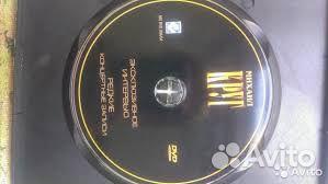 Диск редких концертных записей  89271325056 купить 1