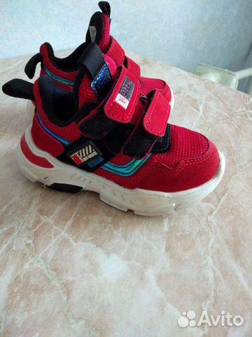 Красивые кроссовки унисекс размер 22 по стельке 14  89024669886 купить 2