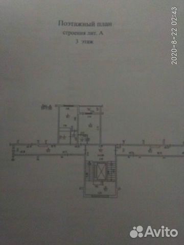 1-к квартира, 31.6 м², 3/7 эт.  89282360640 купить 2