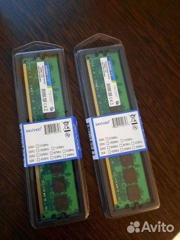 89528149485  Оперативная память