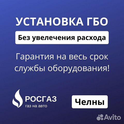 Регистраиця сайта МенделеевскМензелинск поисковая оптимизация сайта и продвижение сайта