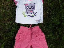 Бриджи и футболка Outventure