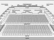 Билеты на Алису в Зазеркалье