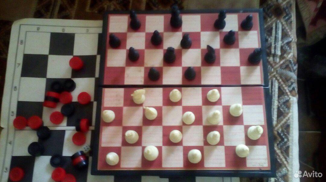 89951042549  Шахматы, шашки