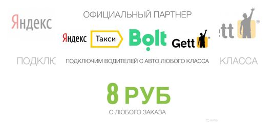 гет заказ такси с компьютера банки казахстана кредиты