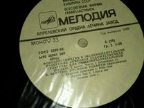 Пластинки 1989года — Коллекционирование в Екатеринбурге