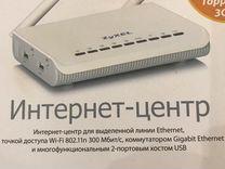 Новый Роутер для доступа точки wi fi Keenetic giga