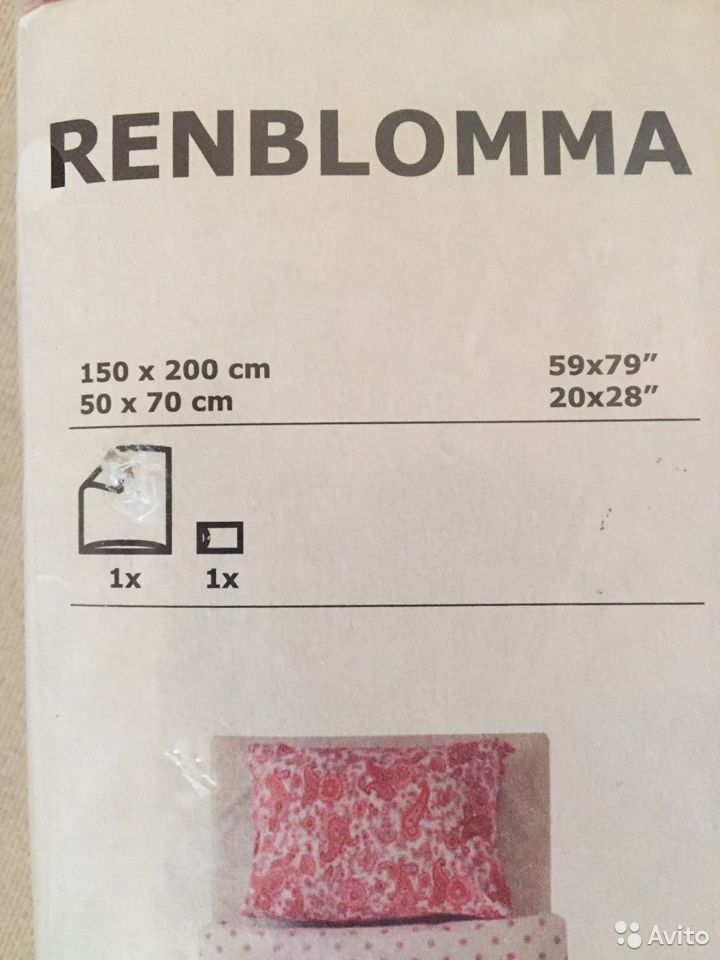 Постельное белье IKEA  89028195676 купить 6