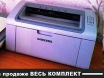 Сканер и принтер (включайте и пользуйтесь)