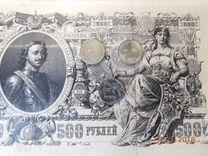 Подборка рублей