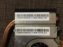 Система охлаждения от ноутбука asus