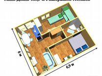 Садовый мини-домик 6х6.9 Б-40