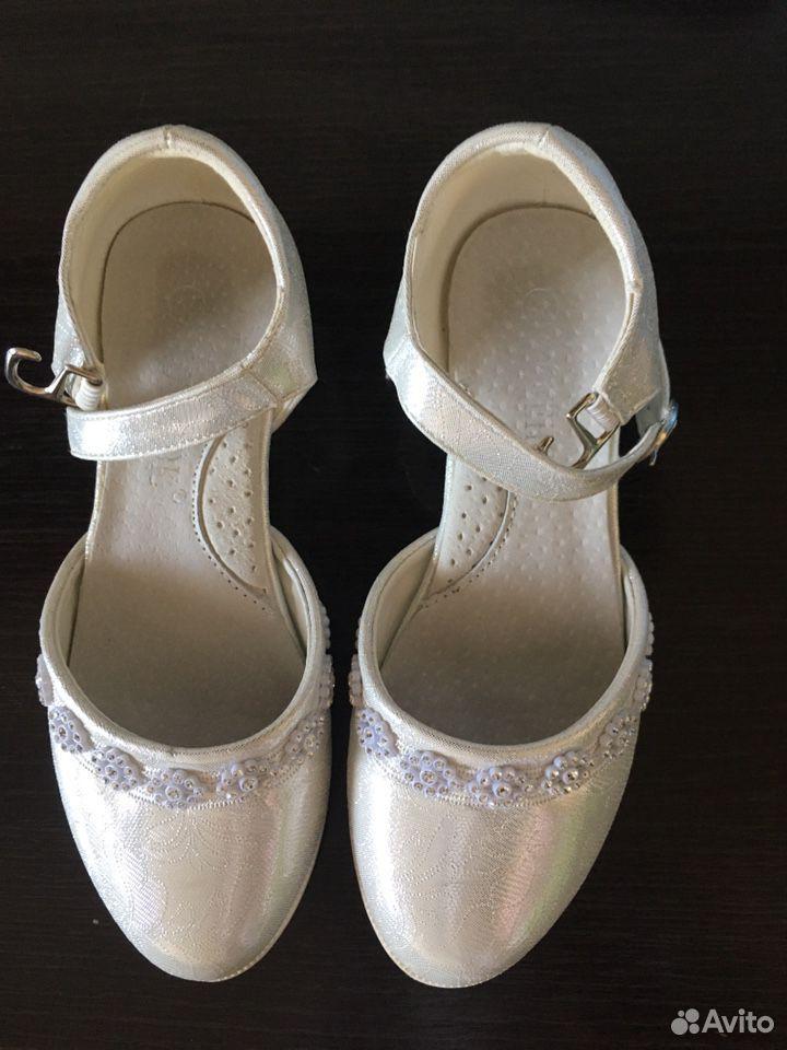Туфли  89069550965 купить 2