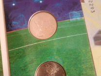 Монеты и купюра футбол