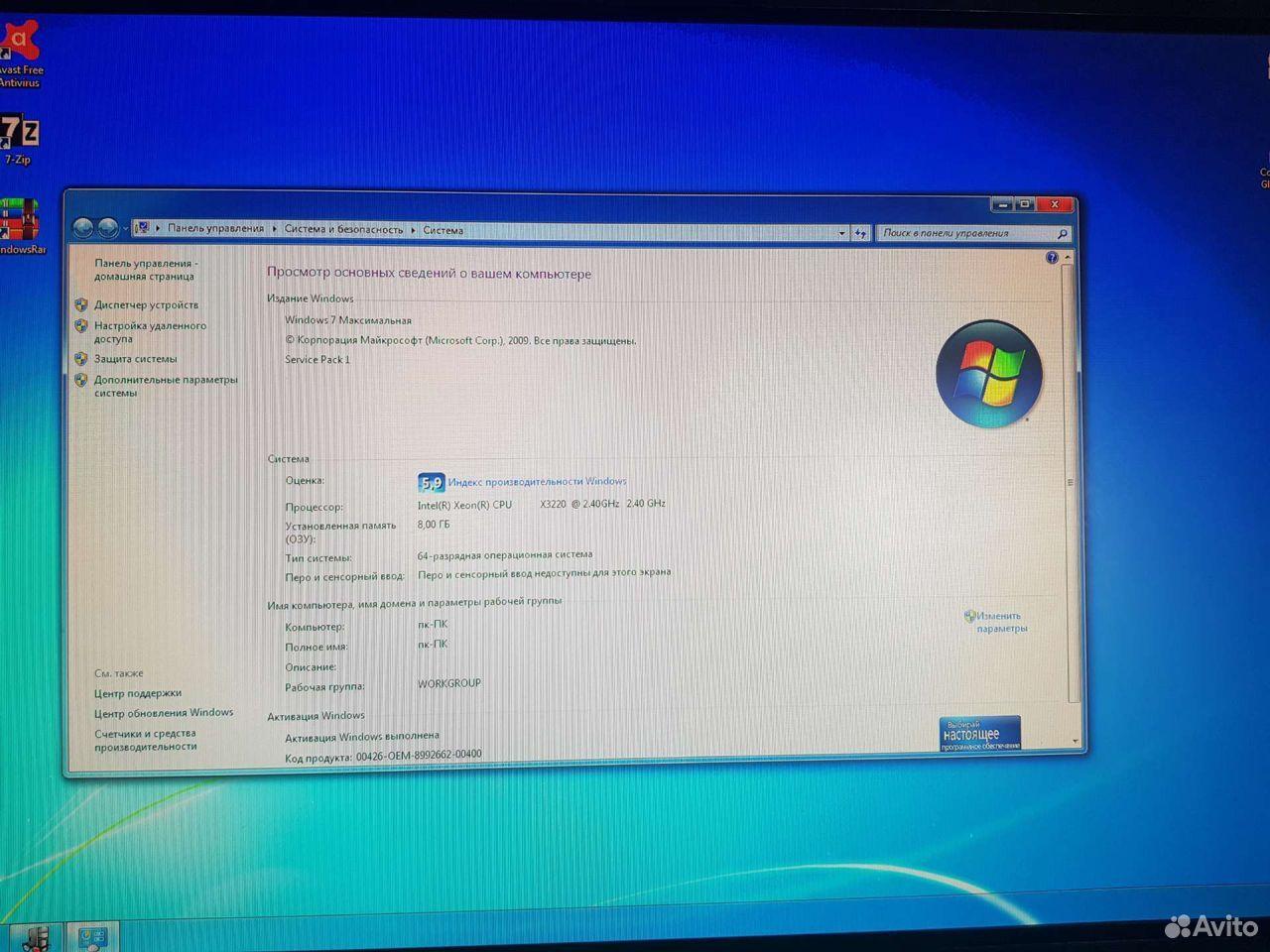 Computer  89005911448 buy 2