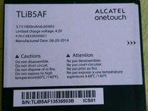 Alcatel на запчасти