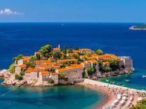 Горящий тур в Черногорию от 10 дней