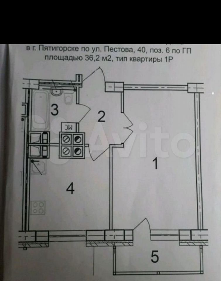 1-к квартира, 39 м², 11/14 эт.  89283744611 купить 1