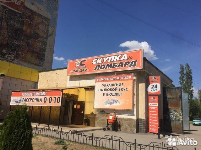Телевизор sony KD-43XF7096 (центр)  89093911989 купить 10