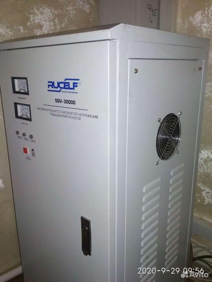 Voltage stabilizer  89679316100 buy 5