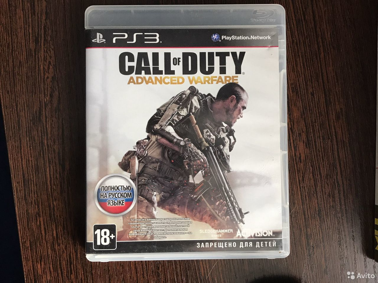Call of duty на ps3  89141189589 купить 1