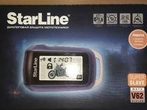 StarLine V62