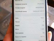 iPhone 6s space gray 64 GB