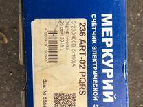 Электрический счётчик Меркурий 236