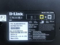 Роутер D-Link DSL-2300U