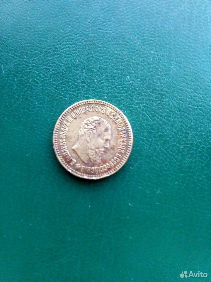 Монета  89158009299 купить 2