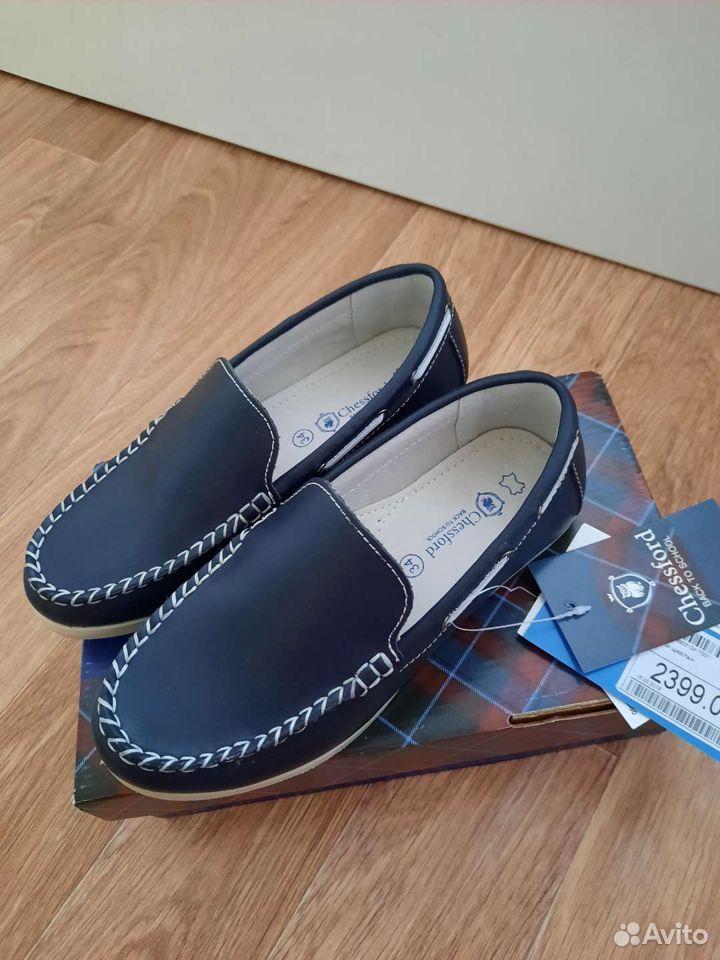 Школьные туфли, нат. кожа  89038786015 купить 1