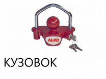 Прицеп мзса 817710.012 с замком Алко