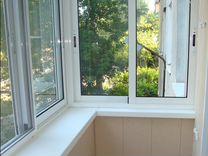 Остекление балкона 3,75x1.205 Без предоплаты
