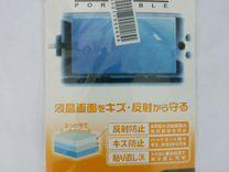 Чехол, кейс, плёнка для PSP