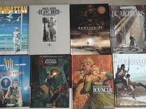 Редкие комиксы - графические романы