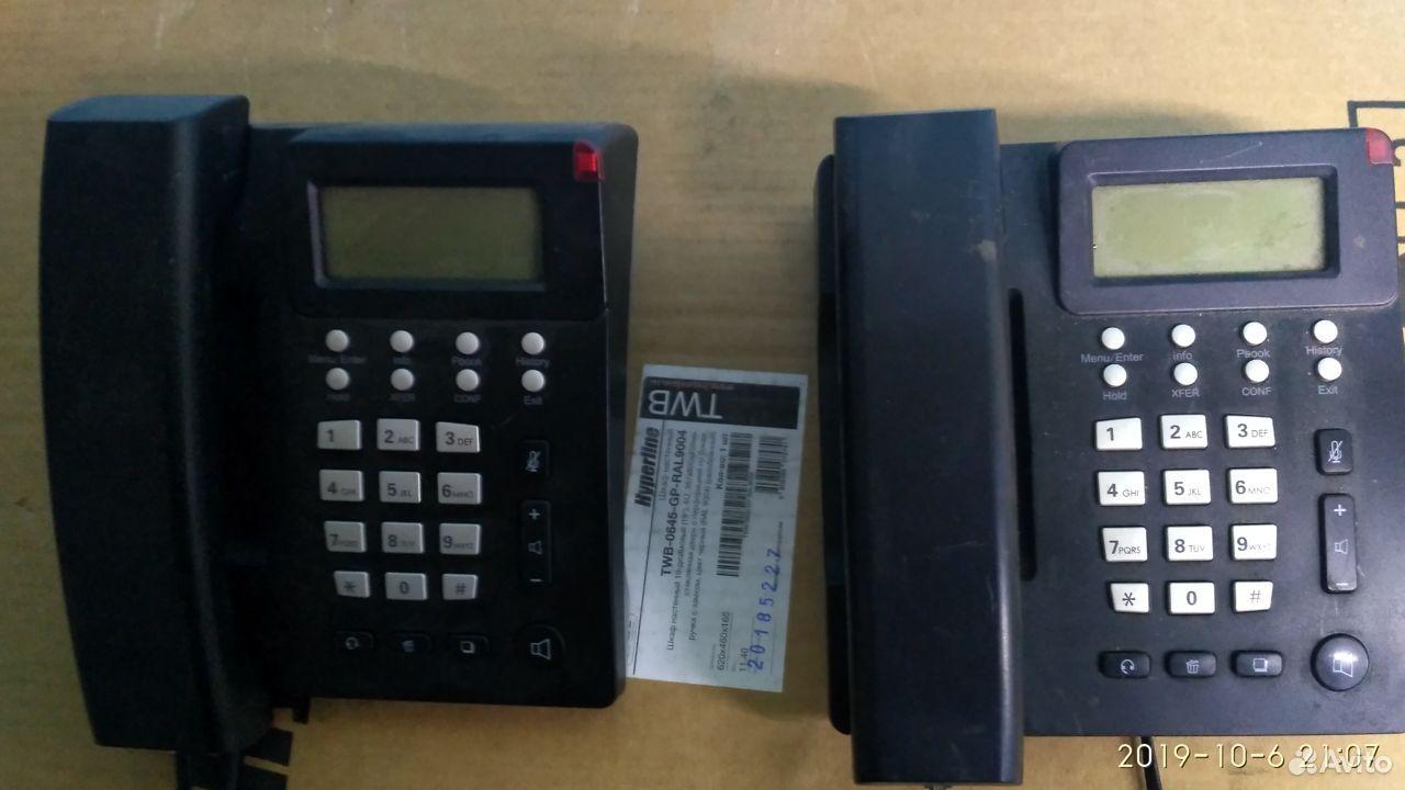 Продам IP телефон  89656377971 купить 1