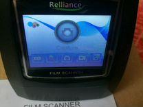 Сканер фото пленки
