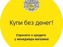 SAMSUNG np-rv520 (спт)