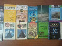 Учебники старших классов